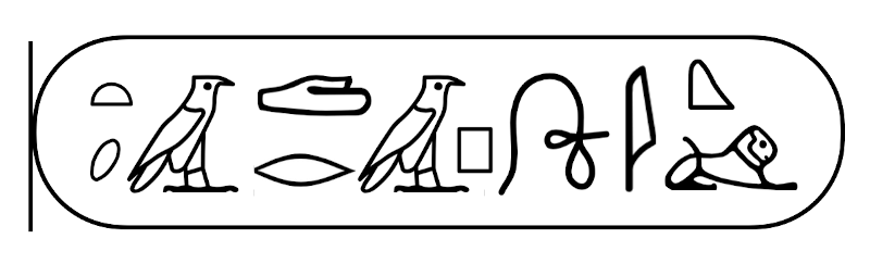 Cleopatra VII - Hieroglyphs Cartouche -