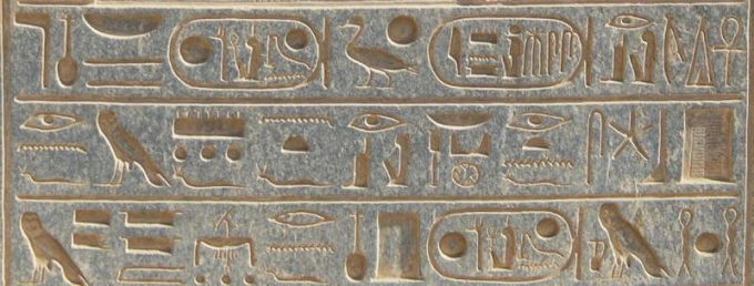 hieroglyphs reading - left to right