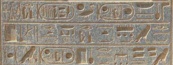 hieroglyphs reading - right to left